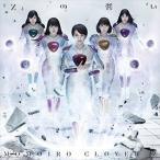 ももいろクローバーZ / 『Z』の誓い(『F』盤/CD+Blu-ray) [CD]