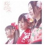 AKB48 / 桜の栞(Type-B/CD+DVD) [CD]