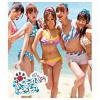 AKB48/ポニーテールとシュシュ(Type-B/CD+DVD)(CD)