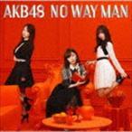 AKB48 / NO WAY MAN(通常盤/Type D/CD+DVD) (初