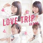 AKB48 / LOVE TRIP/しあわせを分けなさい(初回限定盤/Type C/CD+DVD) [CD]