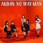 AKB48 / NO WAY MAN(初回限定盤/Type A/CD+DVD) [CD]