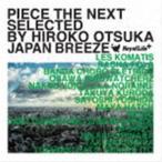 PIECE THE NEXT JAPAN BREEZE(CD)