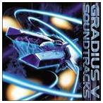 (ゲーム・サウンドトラック) GRADIUS V SOUNDTRACKS