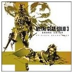 (ゲーム・サウンドトラック) METAL GEAR SOLID 3 SNAKE EATER ORIGINAL SOUNDTRACK(CD)