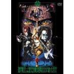 聖飢魔II/歴代活動絵巻集 BLOOD LIST(DVD)