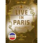 L'Arc〜en〜Ciel/LIVE IN PARIS(DVD)
