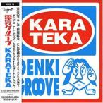 電気グルーヴ/KARATEKA(CD)