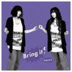PUFFY/Bring it!(通常盤)(CD)