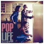 RHYMESTER / POP LIFE(通常盤) [CD]