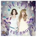 PUFFY/SWEET DROPS(通常盤)(CD)