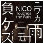 NICO Touches the Walls/ニワカ雨ニモ負ケズ(通常盤)(CD)