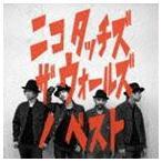 NICO Touches the Walls / ニコ タッチズ ザ ウォールズ ノ ベスト(通常盤) [CD]
