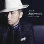 黒沢薫 / Supernova duet with 三浦大知 [CD]