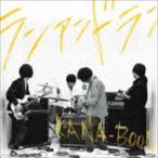 KANA-BOON / ランアンドラン [CD]