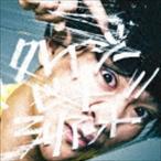 爆弾ジョニー / クレイジービートラリアット [CD]