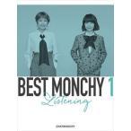 チャットモンチー / BEST MONCHY 1 -Listening-(完全初回生産限定盤/Blu-specCD2) [CD]