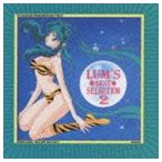 うる星やつら ラムのベストセレクション2(CD)