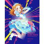 アイカツ!ミュージックフェスタ in アイカツ武道館! Day1 LIVE Blu-ray [Blu-ray]
