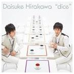 平川大輔 / 平川大輔 2ndミニアルバム(CD+DVD) [CD]