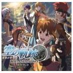 (ドラマCD) オリジナルアニメ 英雄伝説 空の軌跡 THE ANIMATION サウンドドラマCD(CD)