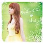 ちょうちょ/ChouCho 1stアルバム(通常盤)(CD)