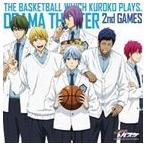 (ドラマCD) TVアニメ 黒子のバスケ DRAMA THEATER 2nd GAMES それがボクたちのバスケです(CD)