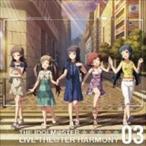 クレッシェンドブルー/アイドルマスター ミリオンライブ! ::THE IDOLM@STER LIVE THE@TER HARMONY 03(CD)