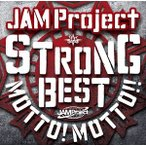 JAM Project / JAM Project 15th Anniversary Strong Best Album Motto!! Motto!! -2015-(通常盤) [CD]