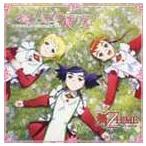 TVアニメ 舞-乙HiME(マイオトメ) オリジナルサウンドトラック Vol.2: 乙女の祈り(CD)