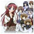 (ゲーム・ミュージック) サーカスボーカルコレクション crystal 3(CD)