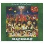 JAM Project / JAM Project BEST COLLECTION V Big Ba