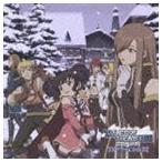 (ドラマCD) TV animation テイルズ オブ ジ アビス ドラマCDII(CD)