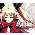 (ゲーム・ミュージック) PS3 ブレイブルー クロノファンタズマ オリジナルサウンドトラック(CD)