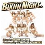 MITOMI TOKOTO(MIX)/CYBERJAPAN presents BIKINI NIGHT Mixed by MITOMI TOKOTO Performed by CYBERJAPAN DANCERS(CD+DVD)(CD)