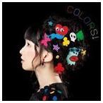 伊藤かな恵 / 伊藤かな恵 7thシングル(CD+DVD) [CD]