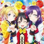 μ's / 劇場版 ラブライブ!The School Idol Movie シングル 2 [CD]