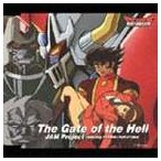 JAM Project feat.福山芳樹/OVA マジンカイザー 死闘!暗黒大将軍 オープニング主題歌: The Gate of the Hell(CD)