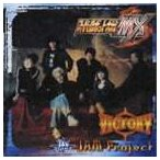 JAM Project / PS2用ゲームソフト スーパーロボット大戦MX オープニング主題歌: VICTORY [CD]