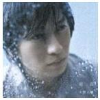 小野大輔 / 雨音(CD+DVD) [CD]