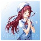 堀江由衣(白河ことり)/D.C.if〜ダ・カーポ イフ〜白河ことり挿入歌 愛の空(CD)