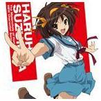 平野綾(涼宮ハルヒ)/TVアニメ 涼宮ハルヒの憂鬱 新キャラクターソング Vol.01(CD)