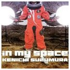 鈴村健一 / in my space(CD+DVD) [CD]