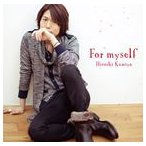 神谷浩史/神谷浩史 1stシングル(通常盤)(CD)