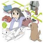 富樫美鈴(水上麻衣) / 日常のキャラクターソング その6 水上麻衣 [CD]