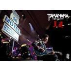 高中正義/夏道〜SUPER LIVE 2009〜(DVD)