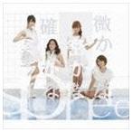 スフィア/微かな密かな確かなミライ(初回生産限定盤/CD+DVD)(CD)