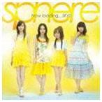 スフィア/Now loading...SKY!!(通常盤)(CD)