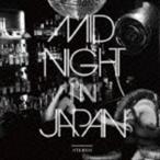 ガガガSP / ミッドナイト in ジャパン(CD+DVD) [CD]