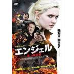 エンジェル〜哀しき復讐者(DVD)